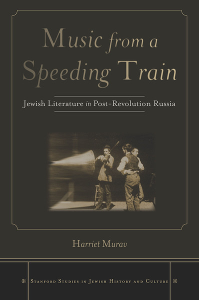 Music from a Speeding Train